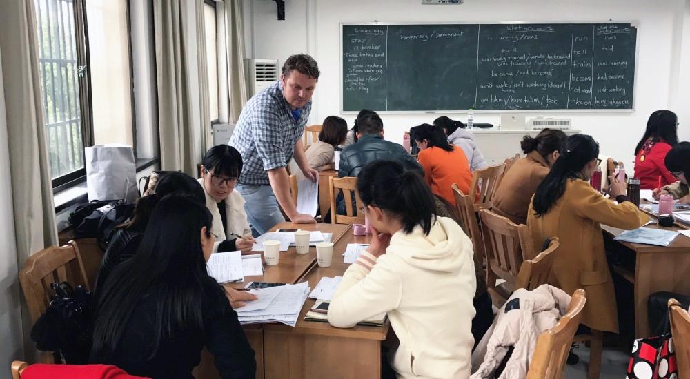 13 news shaoxing 1 - 绍兴市ICELT项目第一阶段培训圆满完成