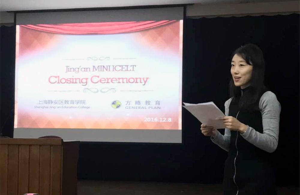 14 news jingan 1 - 2015-2016静安区小学英语教师培训项目圆满落幕