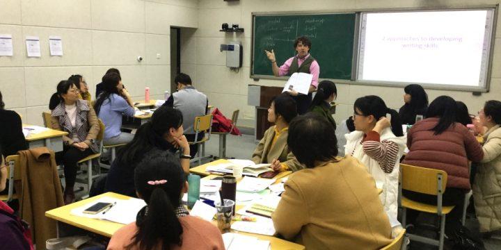 我市第四期英语骨干教师培训班顺利结业
