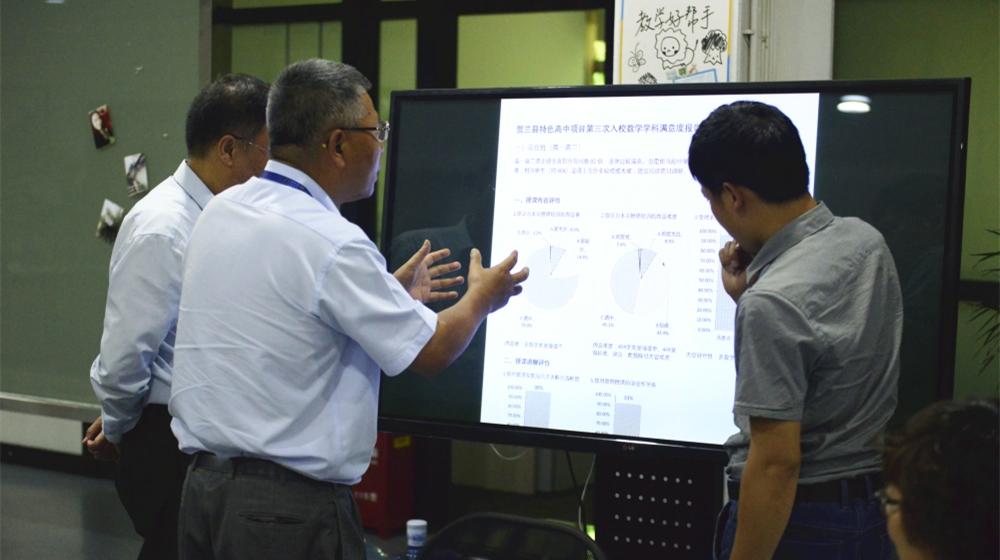 方略教育与昭通市教育局签署项目合作协议