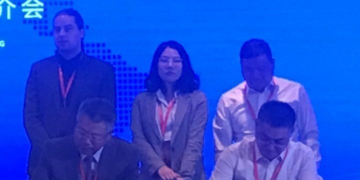上海嘉兴 同船启航 | 方略教育与嘉兴市教育局签署战略合作协议