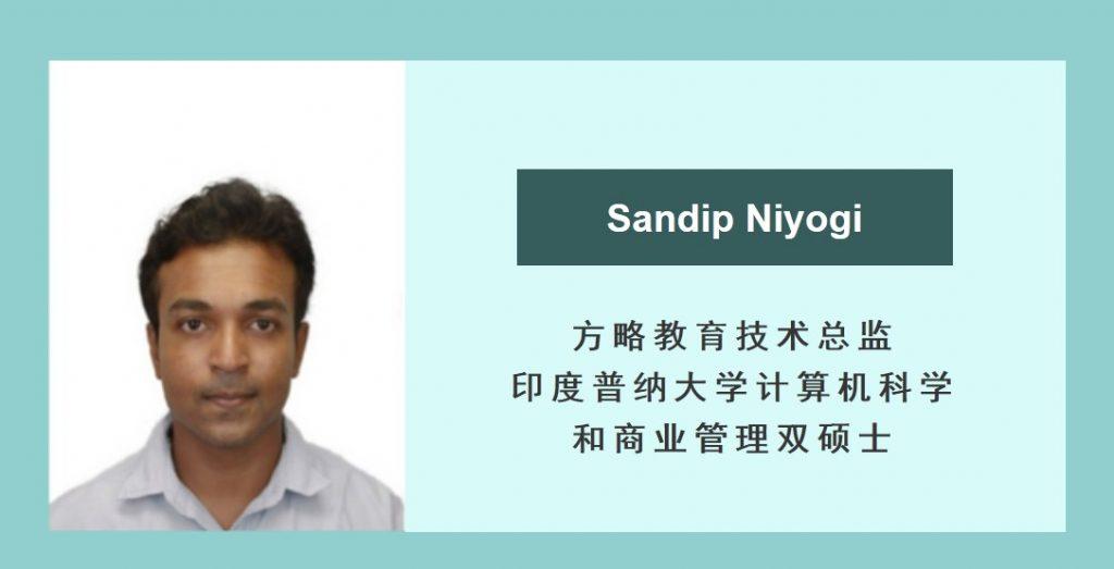 7 Sandip Niyogi 1 1024x523 - 国际专家团队