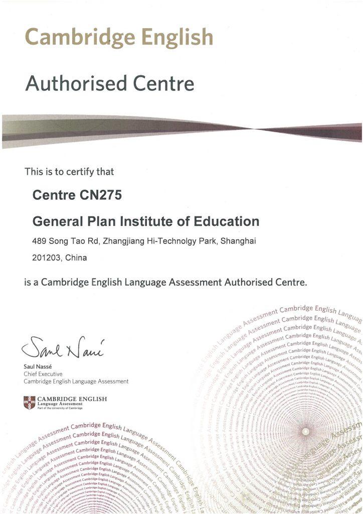 剑桥认证机构资质 1 724x1024 - 英语教师专业发展课程