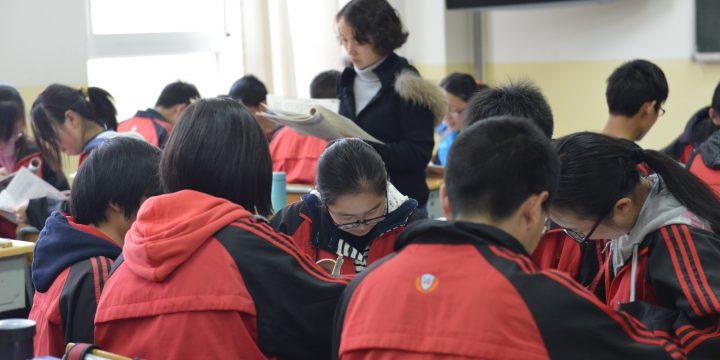 我国首份《中国义务教育质量监测报告》发布