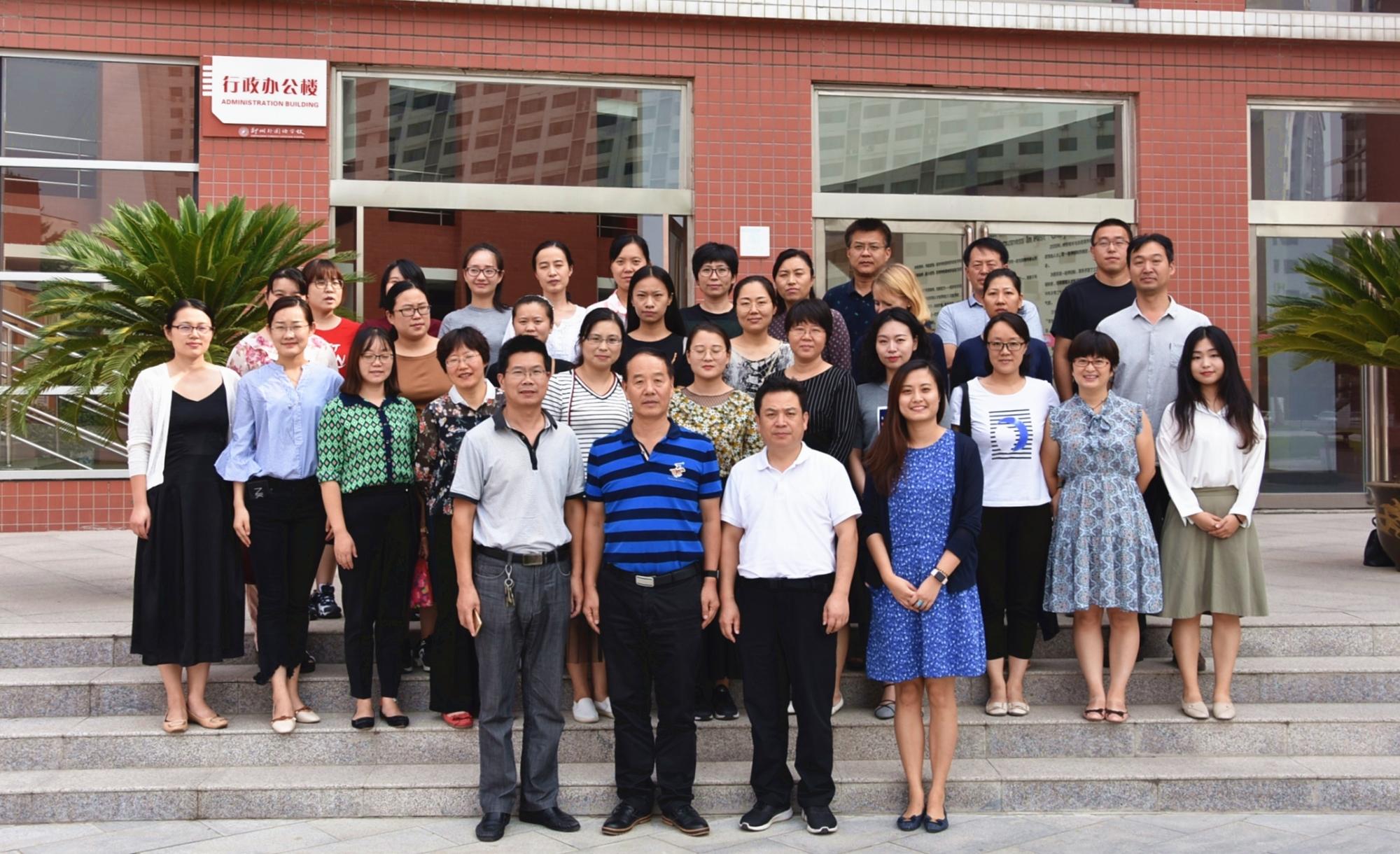 DSC 0239 - 郑州市2018年高中英语骨干教师高级研修班培训正式启动