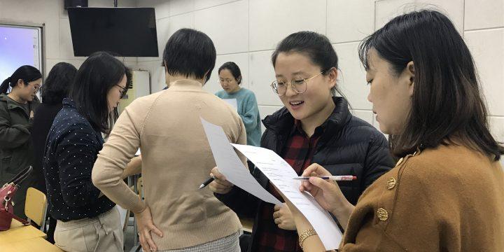 郑州市2018年高中英语骨干教师高级研修班PTS TP2圆满完成