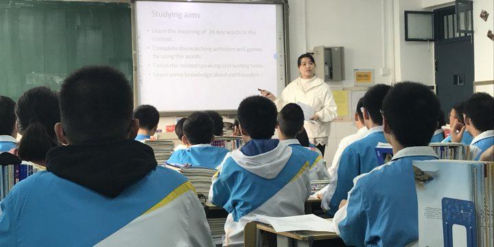 郑州市2018年高中英语骨干教师高级研修班PTS TP1圆满结束