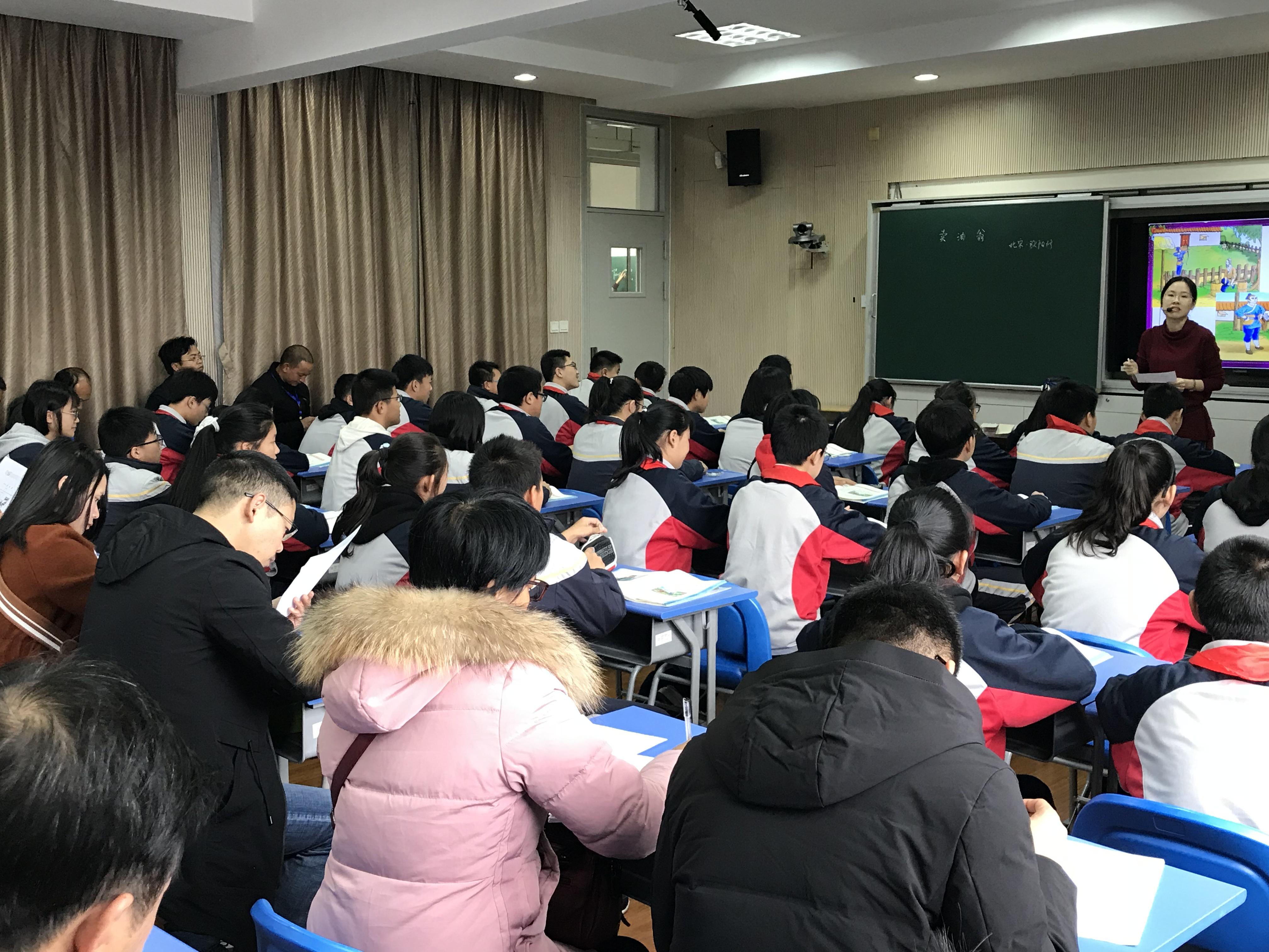 35 - 授渔传道 爱满沪滇 上慈会-SGCU云南慈善项目上海访学圆满结业