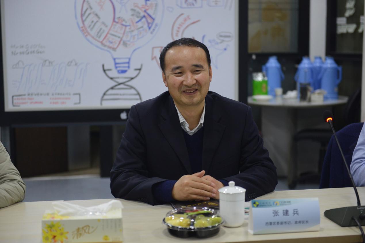 """A - 上海方略与银川西夏区""""互联网+""""创新素质教育整体方案交流会顺利召开"""