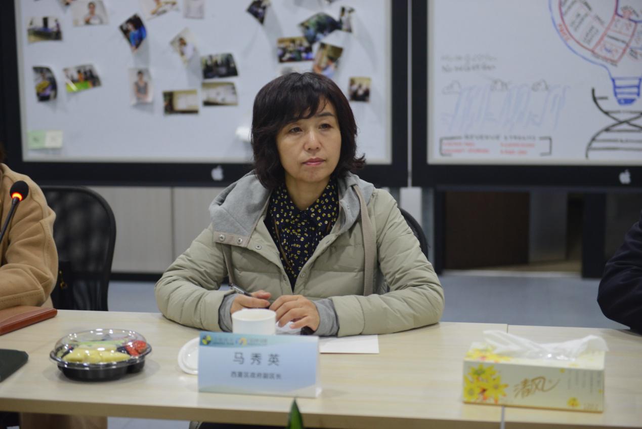 """B - 上海方略与银川西夏区""""互联网+""""创新素质教育整体方案交流会顺利召开"""