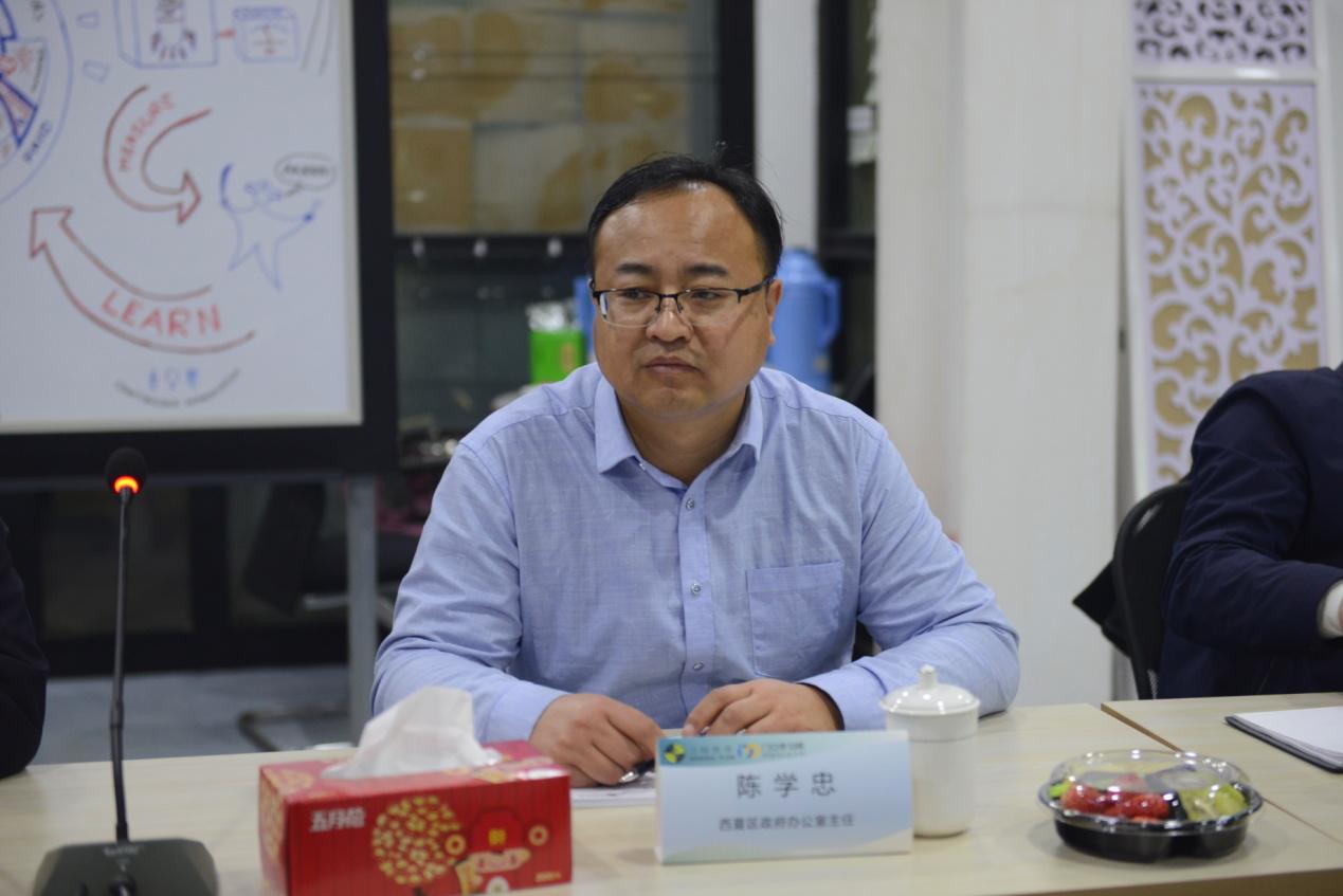 "C - 上海方略与银川西夏区""互联网+""创新素质教育整体方案交流会顺利召开"