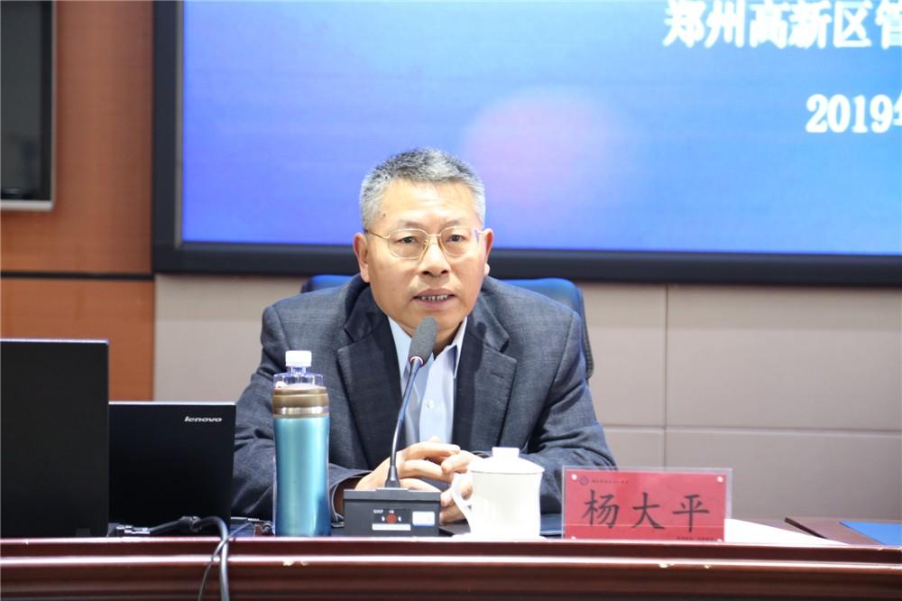 20190416134906 - 郑州市高新区学科骨干教师2019年专项培训正式启动