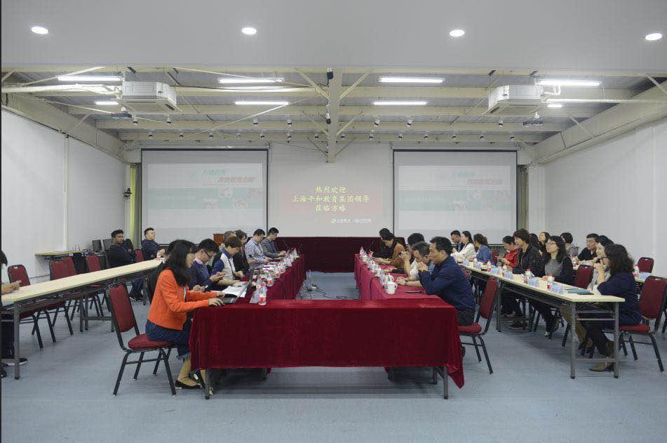 20190416153300 - 平和教育集团管理团队访问方略教育