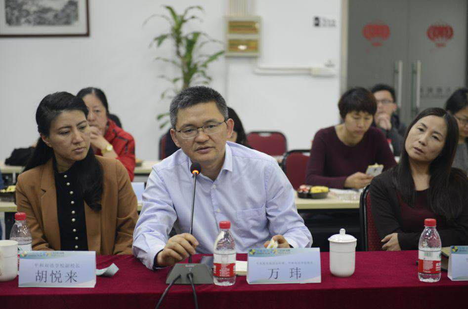 20190416153553 - 平和教育集团管理团队访问方略教育