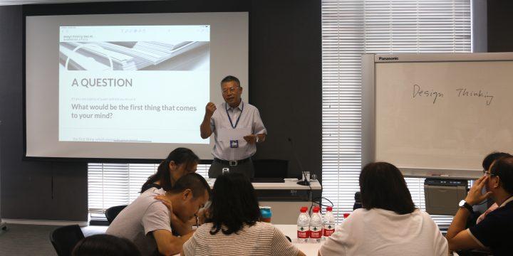 新闻快讯|方略教育董事长杨大平先生应邀亲授Design Thinking设计思维课