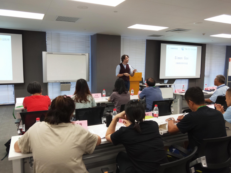 Simon - 丽水市直高中骨干英语教师专业能力(TKT)培训正式启动