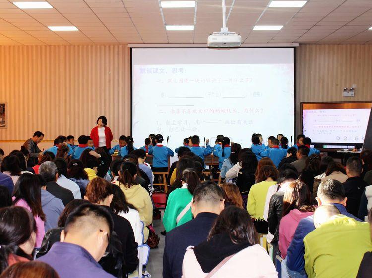 1 - 西夏区组织中小学提升教育质量和管理水平咨询服务项目成果展示活动