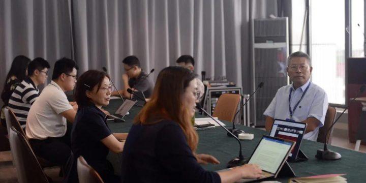 技术新助力   方略教育与英国IRIS Connect战略合作签约仪式顺利举行