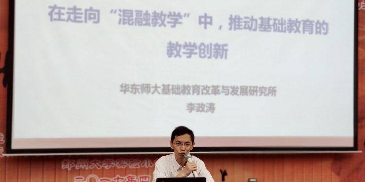 郑州高新区学科骨干教师专项培训项目总结会圆满收官