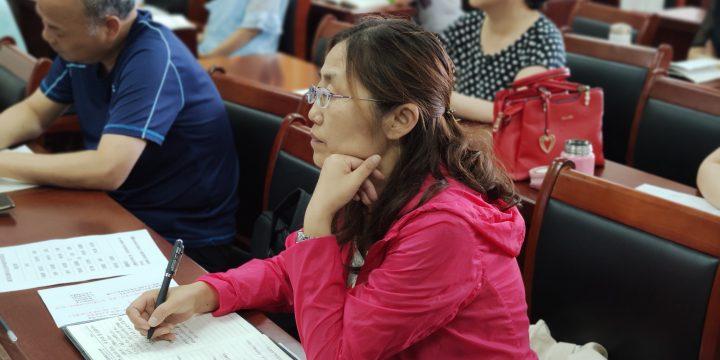 洛阳瀍河区初中学科教师专项培训圆满结束