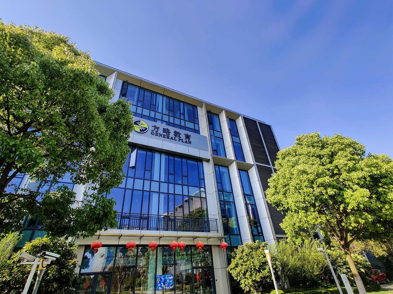 gp zhicheng office blue sky3.min  - 建未来学校·迎未来教育 ——学校高品质发展高峰论坛邀请函