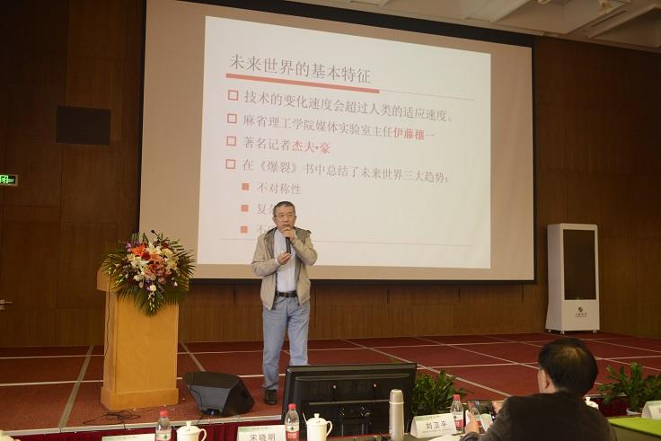 "DSC9195 - 精彩回顾|""未来教育""引领下的学校高品质发展高峰论坛在沪顺利召开"