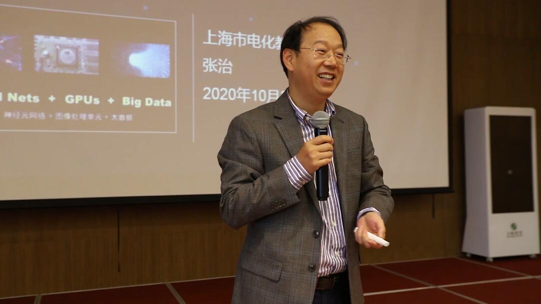 "QQ截图20201103145113 - 精彩回顾|""未来教育""引领下的学校高品质发展高峰论坛在沪顺利召开"