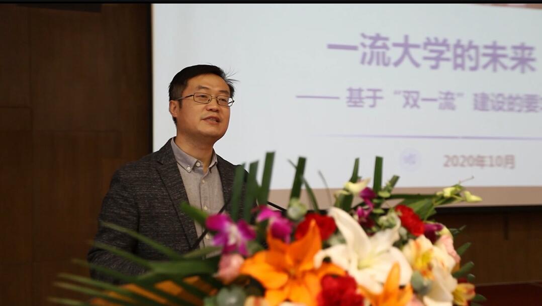 "QQ截图20201103145220 - 精彩回顾|""未来教育""引领下的学校高品质发展高峰论坛在沪顺利召开"