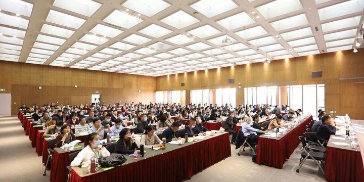 """精彩回顾 """"未来教育""""引领下的学校高品质发展高峰论坛在沪顺利召开"""