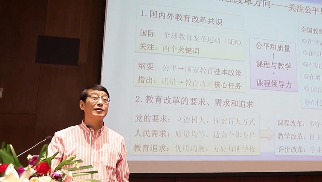 "QQ截图20201103145729 - 精彩回顾|""未来教育""引领下的学校高品质发展高峰论坛在沪顺利召开"