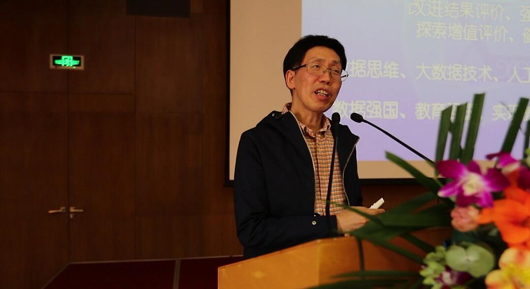 "QQ截图20201103151642 - 精彩回顾|""未来教育""引领下的学校高品质发展高峰论坛在沪顺利召开"