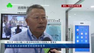 微信图片 20210910144030 300x169 - 中国芯 智能造 创新药 浦东的世界级创新产业集群正在加速成型