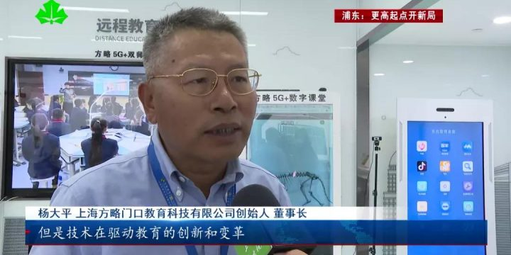 中国芯 智能造 创新药 浦东的世界级创新产业集群正在加速成型